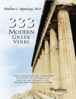 333-modern-greek-verbs