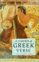 a-garden-of-greek-verse