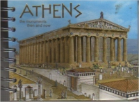 athens-the-monuments-then-and-now
