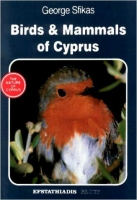 birds-and-mammals-of-cyprus