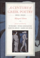 century-greek-poetry2