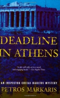 deadline-in-athens