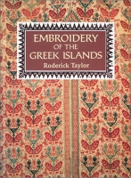 embroidery-of-the-greek-islands