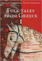 folk-tales-from-greece-i