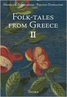 folk-tales-from-greece-ii