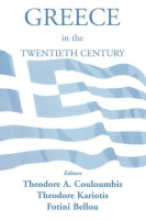 greece-in-the-twentieth-century