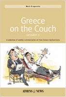 greece-on-the-couch