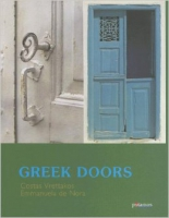 greek-doors