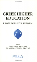 greek-higher-education