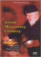 greek-monastery-cookery