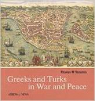 greeks-and-turks-in-war-and-peace