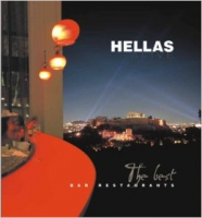 hellas-alive-the-best-bar-restaurants