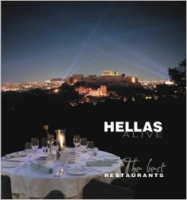 hellas-alive-the-best-restaurants