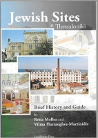 jewish-sites-in-thessaloniki