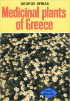 medicinal-plants-of-greece