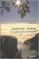 mount-athos-the-highest-place-on-earth