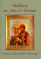 peter-and-fevronia