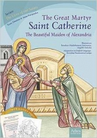 the-great-martyr-saint-catherine