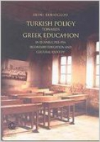 turkish-policy-towards-greek-education